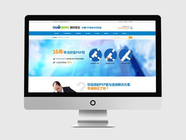 PSP钢塑复合管网站